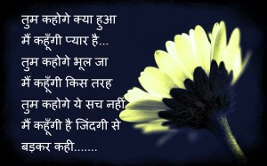 Hindi Love Shayari Pictures Images Download