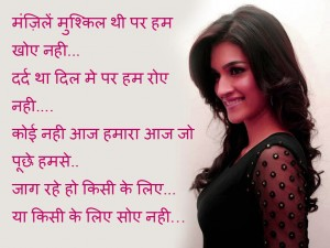 Hindi Love Shayari Wallpaper Pictures Free HD Download