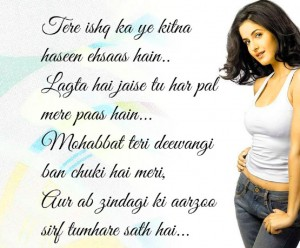 Hindi Love Shayari Pictures Images Photo Download For Facebook