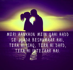 Hindi Love Shayari Pictures Images Wallpaper HD