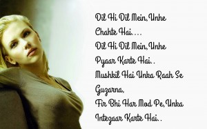 Hindi Love Shayari Pictures Images Photo HD