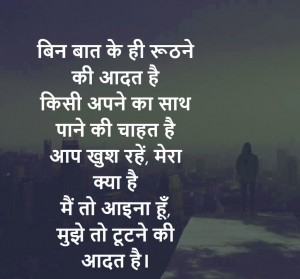 Hindi Love Shayari Wallpaper Photo Pictures For Whatsapp