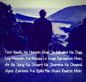 Hindi Love Shayari Wallpaper Photo Images HD
