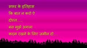 Hindi Love Shayari Wallpaper Photo Images Download For Whatsapp