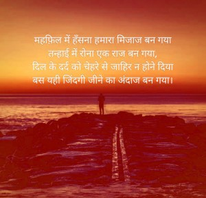 Hindi Love Shayari Pictures Photo Wallpaper Free Download