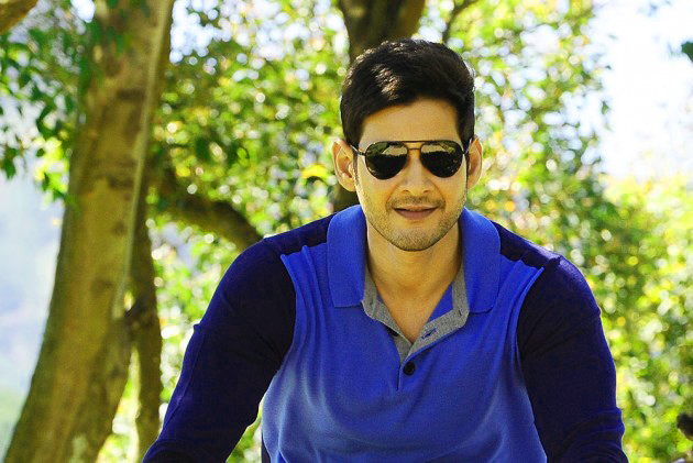 Mahesh Babu Images Wallpaper Pictures Download