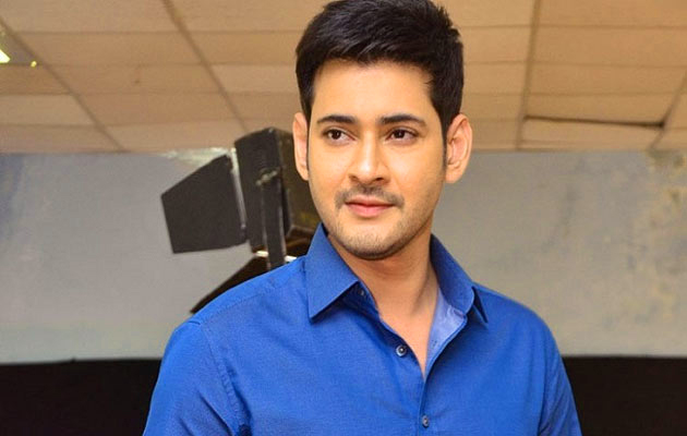 Mahesh Babu Images Wallpaper Pictures Free Download