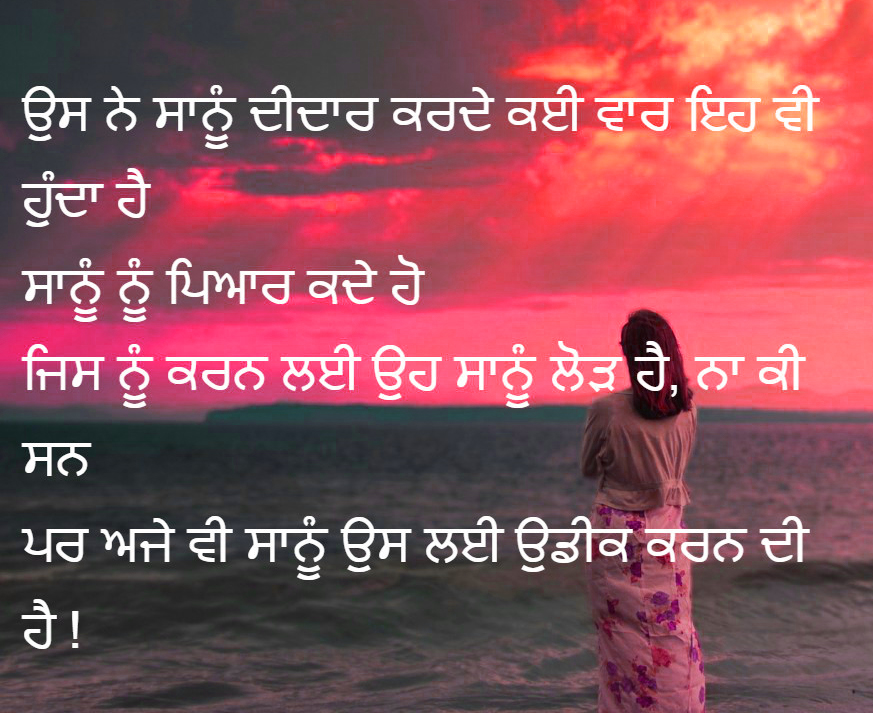 Punjabi Whatsapp Status  Photo Wallpaper Pictures HD Download