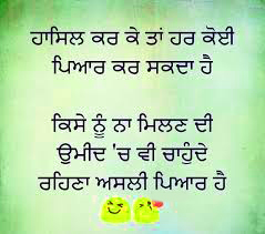 Punjabi Whatsapp Status  Photo Wallpaper Download In HD