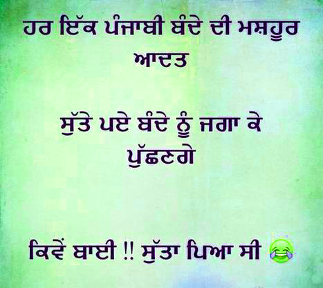 Punjabi Whatsapp Status  Photo Wallpaper Pictures Free Download