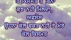 Punjabi Whatsapp Status  Photo Pictures Images Download