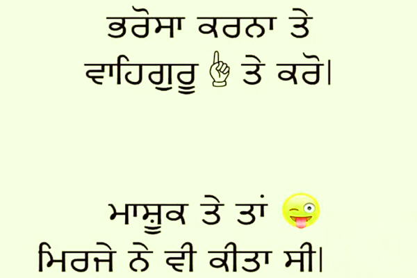 Punjabi Whatsapp Status  Wallpaper Photo Pictures Free Download