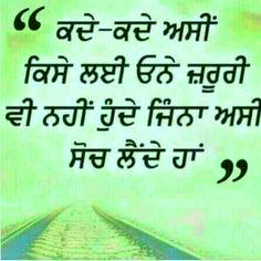 Punjabi Whatsapp Status  Images Photo Pictures Free HD