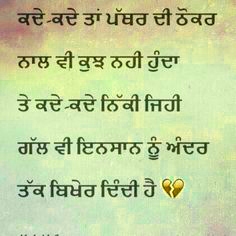 Punjabi Whatsapp Status  Pictures Wallpaper Photo Download