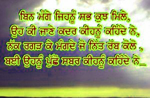Punjabi Whatsapp Status  Images Pictures Photo Free Download