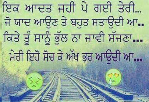 Punjabi Whatsapp Status  Images Pictures Wallpaper Free HD