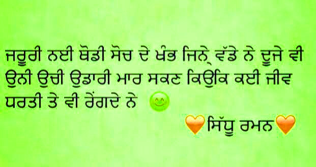 Punjabi Whatsapp Status  Photo Pictures Images Free HD
