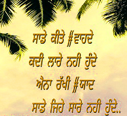 Punjabi Whatsapp Status  Wallpaper Pictures Images Free HD