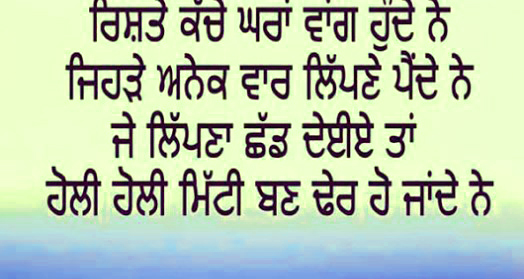 Punjabi Whatsapp Status  Images Pictures Wallpaper Free Download