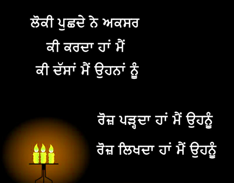 Punjabi Whatsapp Status  Photo Pictures Images Free Download