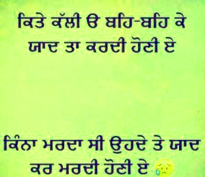 Punjabi Whatsapp Status  Photo Pictures Wallpaper HD For Whatsapp