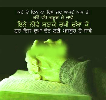 Punjabi Whatsapp Status  Photo Wallpaper Images Free Download