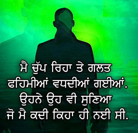Punjabi Whatsapp Status  Pictures Images Photo Download