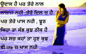 Punjabi Whatsapp Status Wallpaper Pictures Images For Facebook