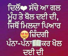 Punjabi Whatsapp Status  Images Photo Wallpaper Download