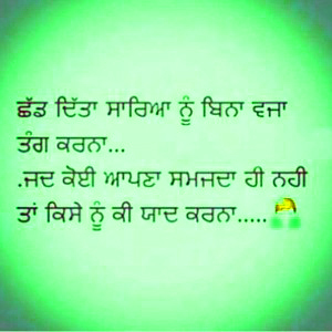 Punjabi Whatsapp Status  Photo Pictures Wallpaper Free HD Download