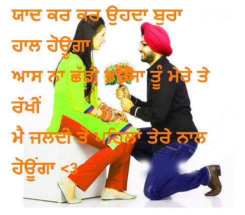 Punjabi Whatsapp Status  Images Pictures Wallpaper HD Download