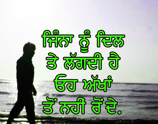Try These Punjabi Whatsapp Status Video Haryanavi 2018