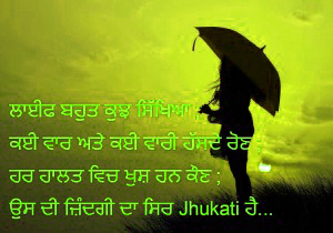 Punjabi Whatsapp Status  Images Pictures Photo Download