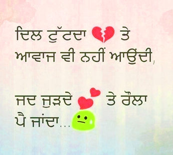 Punjabi Whatsapp Status  Photo Wallpaper Images Free HD
