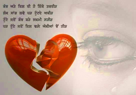 Punjabi Whatsapp Status  Wallpaper Pictures Images HD Download