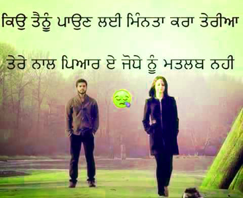 Punjabi Whatsapp Status  Images Photo Pictures HD