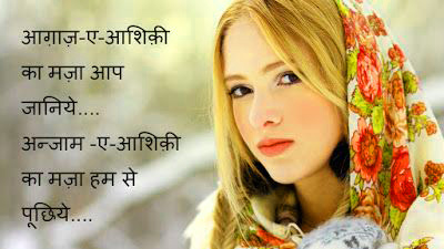 हिंदी सैड स्टेटस Hindi sad images Wallpaper Photo Pic Download
