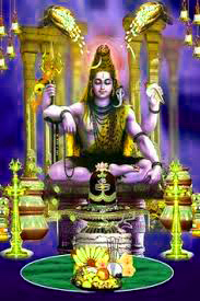 Lord Shiva Wallpaper Pictures Pics Images Free Download