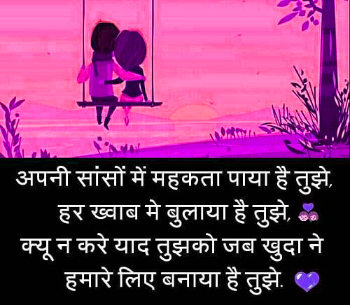 उर्दू शायरी Best Hindi Shayari Wallpaper Pictures Images For Whatsapp