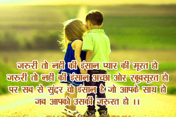 उर्दू शायरी Best Hindi Shayari Photo Pictures Wallpaper HD