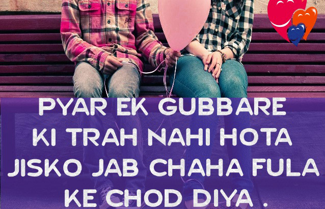 True Love Shayari Images Pictures Wallpaper Pics HD