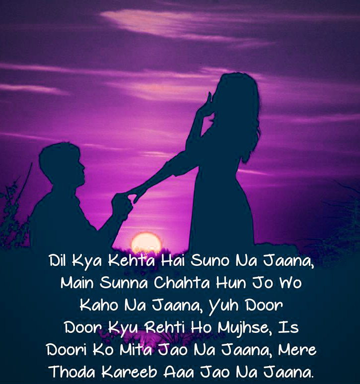 True Love Shayari Images Pictures Wallpaper Pics Free HD