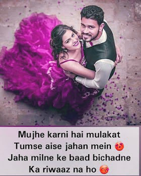 True Love Shayari Images Pictures Photo Wallpaper Free HD Download