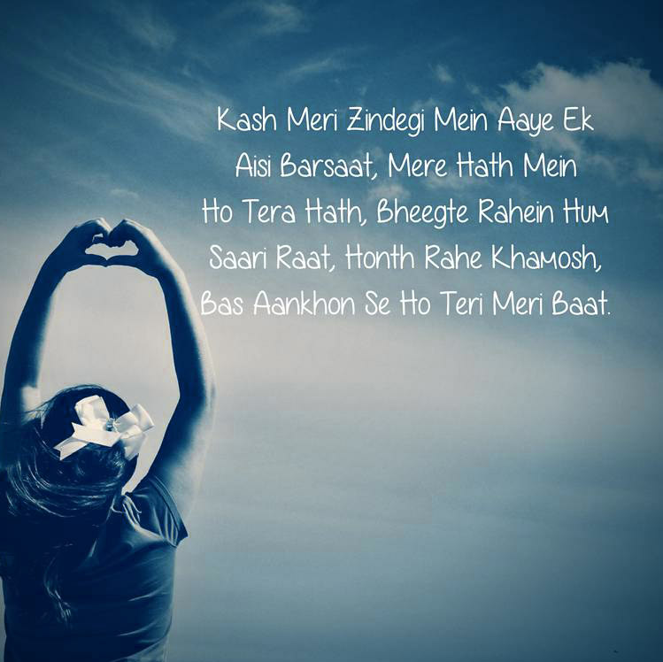 True Love Shayari Images Wallpaper Photo Pics Free HD