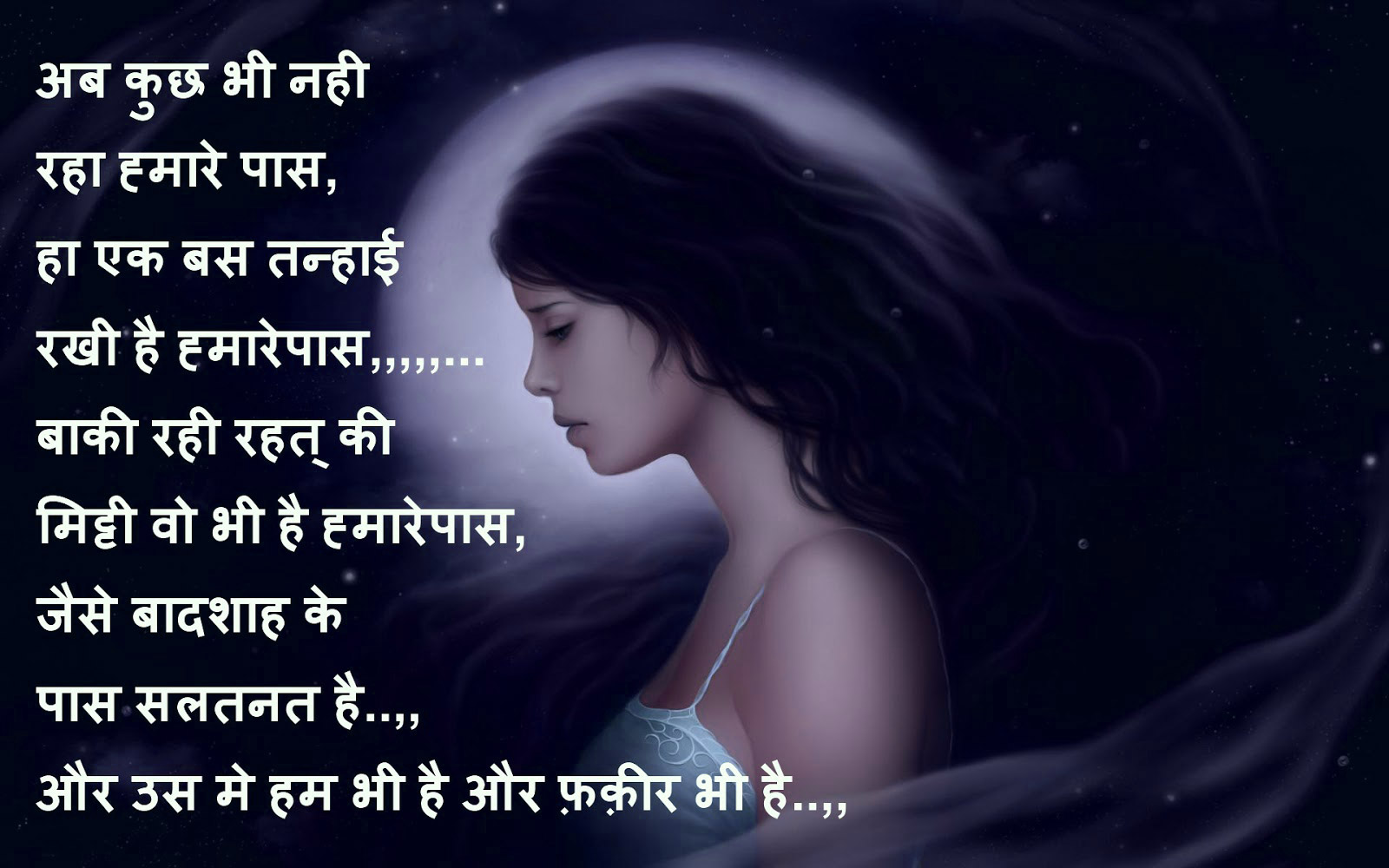 True Love Shayari Images Wallpaper Photo Pics Download HD