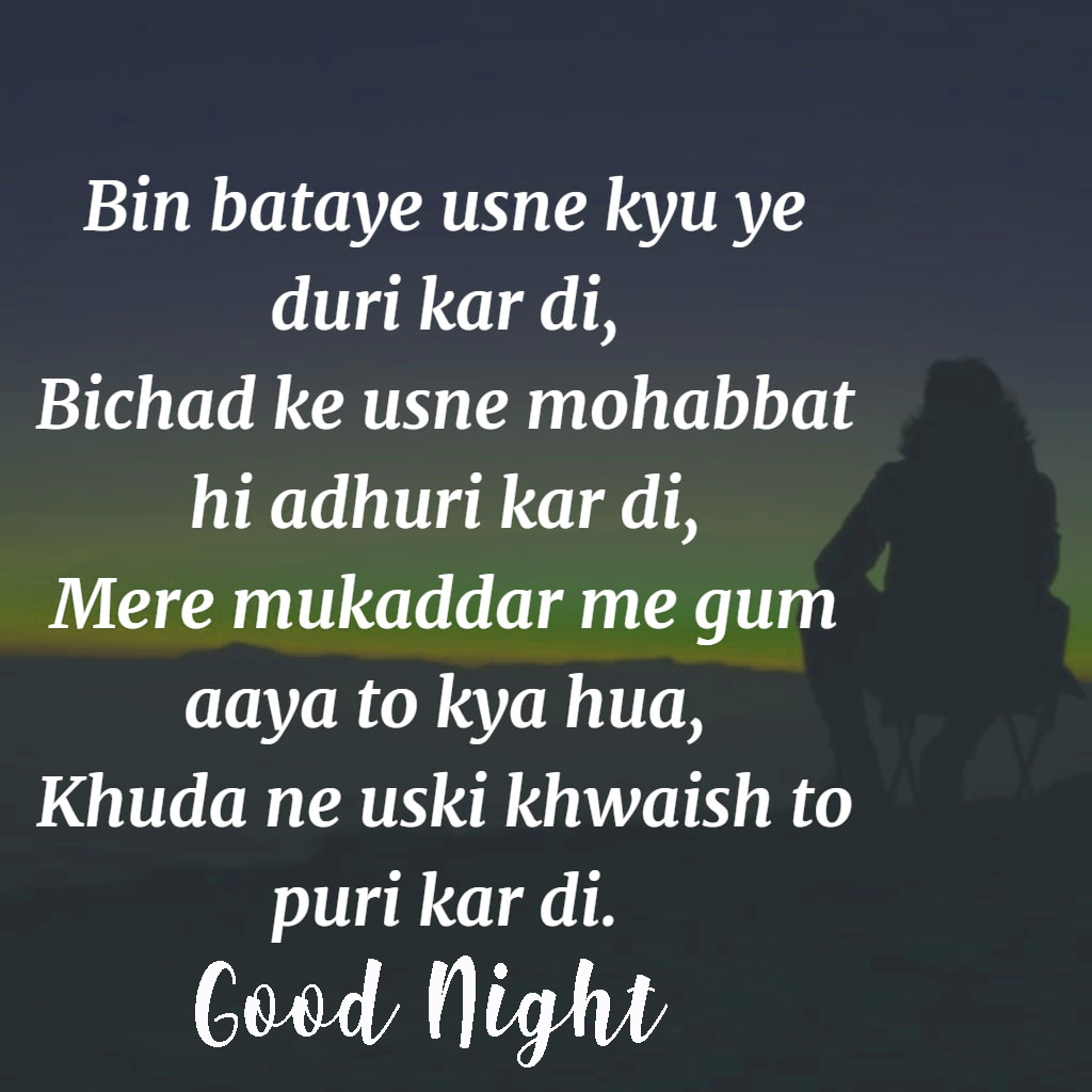 Hindi English Love Sad Romantic shayari good night images Photo pictures Pics HD For Whatsapp