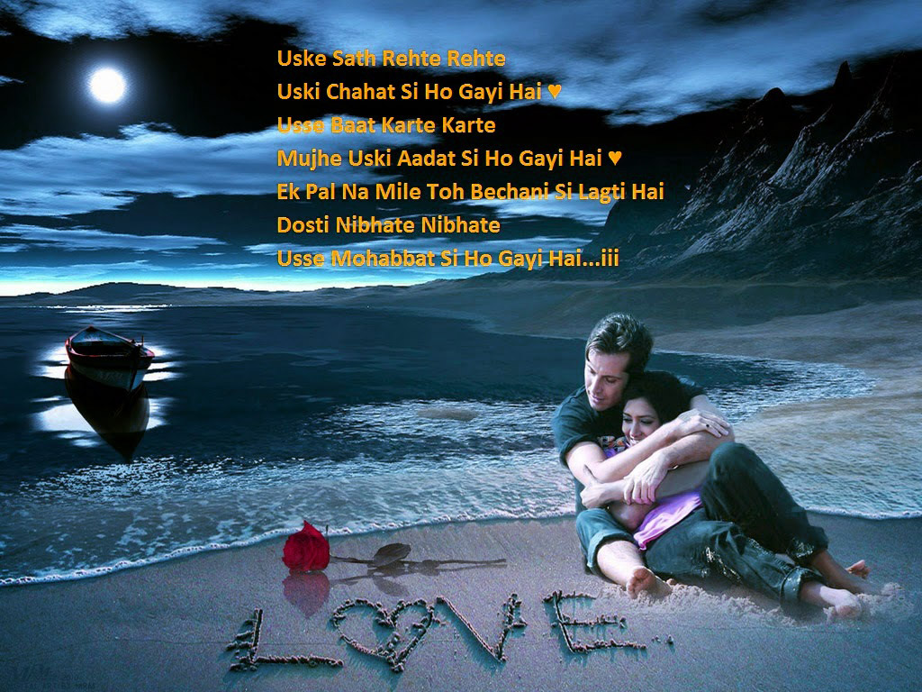 True Love Shayari Images Wallpaper Photo Pics Free HD Download