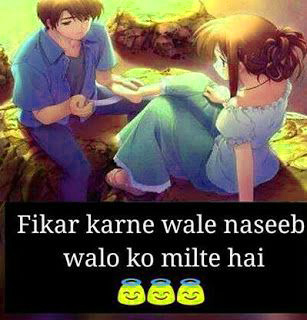 dp 4 whatsapp lover cool sad funny cute Quotes Wallpaper Photo Pics Download