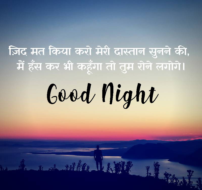 82Hindi English Love Sad Romantic shayari good night images Photo pictures Pics HD