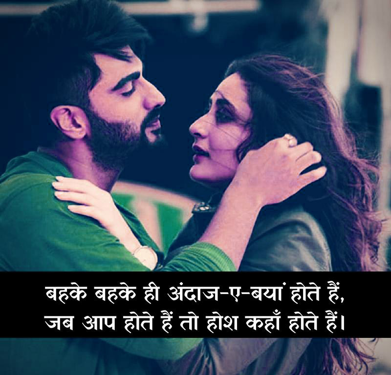 True Love Shayari Images Wallpaper Photo Pics Free Download